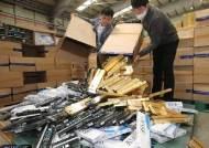 담배 밀수입 일당에 첫 '범죄집단'구성죄 적용, 검찰 6명 구속기소