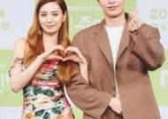 이민기♥나나, 긍정 로코 에너지 품은 '오! 주인님' 오늘(24일) 출격[종합]