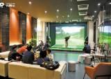 [golf&] 베이징에 초대형 스크린골프 들어선다…한·중 네트워크 대회도 열려