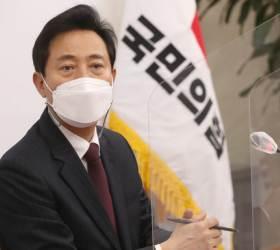 """'빨간 넥타이' 안철수 품은 오세훈 """"박영선은 文 아바타인가"""""""