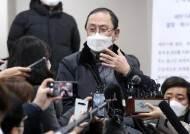 """위안부 손배소에 소환된 웜비어…""""美도 북한 책임 물었다"""""""