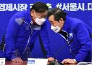 """""""오세훈 극우정치인"""" """"박형준 MB아바타"""" 네거티브 쏟아낸 與"""