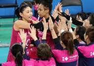 김연경, 12년 만에 우승 도전…흥국생명 챔프전 진출
