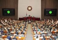 10만원 벌금 스토킹, 이젠 최대 징역 5년···국회 본회의 통과