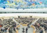 유엔, 북한 <!HS>인권결의안<!HE> 19년째 채택… 한국, 세 번째 공동제안국 제외
