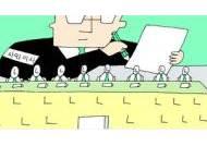 ESG 강화?…경영진 견제 대신 로비스트 전락한 사외이사