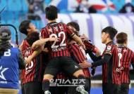 2021시즌, K리그1 수도권 팀의 '반전'