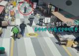<!HS>부산<!HE>서 숨어 있던 살인 혐의 용의자, 경찰 공조로 붙잡혔다