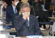 """'일산대교 통행료' 또 때린 이재명…""""형법상 배임 해당"""""""