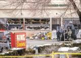 [사진] 미국 또 총기 난사 … 경찰관 1명 포함 10명 희생