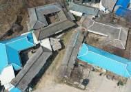 경찰, 용인 반도체 클러스터 '투기 의혹' 전직 공무원 압수수색