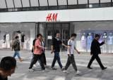 지도앱서 감쪽같이 사라진 H&M…중국의 무서운 불매운동