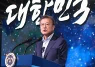 """靑, 北 도발에 """"깊은 우려""""…北 노린 450km엔 美 사드 기지"""