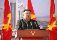 [사진] 김정은 1만 세대 살림집 착공식 참석