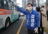 박형준 전통시장 가고 김영춘 청년창업가 만나…선거운동 첫날 표정