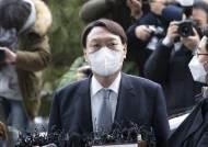 尹, 2억2600만원 늘어 69억…법무부·검찰 공직자 재산 1위