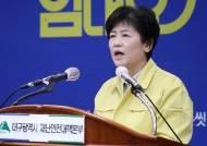 """교육감 1위 대구 강은희 44억…""""주식 가치 뛰어 재산 2배로"""""""