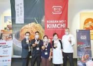 [맛있는 도전] 세계 시장 41% 채운 '종가집 김치'한국 대표 발효식품에 이목 집중