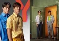 [화보IS] 하이엔드 패션 입은 몬스타엑스 셔누X민혁