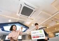 LG 휘센 듀얼베인 시스템 에어컨, 실내공기질 안정성 인증 획득