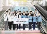 대구 푸른청신경과 소아암센터 1000만원 기부