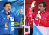 [지금 이 시각]부산 출근길 인사로 선거운동 시작한 김영춘과 박형준