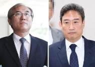 이민걸 판결문에 '국제인권법연구회 판사 101명' 실명 논란