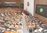 매출 감소한 농어민 100만원, 전세버스 기사 70만원 지원