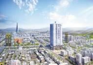 [분양 Focus] 서울 강남권 노른자 소형 주거시설수요 탄탄한 트리플역세권·공세권