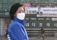 """급한 박영선, 정부 정책에 반기…""""공시지가 인상률 10%로 제한"""""""