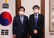 흑석동 논란에 결국…김의겸, 국토위 대신 문체위 배정