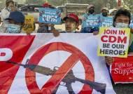 비폭력 미얀마 시민 불복종 노벨평화상 후보 추천… 사망자 300명 넘어