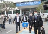 '투기 의혹' 포천시 공무원 29일 영장심사…경찰 첫 신청