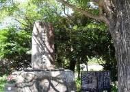 """[한명기의 한중일 삼국지] """"살아남는 게 승자"""" 조선과 일본 사이 절묘한 실리외교"""
