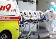 [단독]확진자 이송한 소방관 감염…그는 전날 백신 맞았다