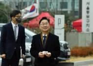 """'양반다리 사망' 유족 """"법무부 거짓말…CCTV 보면 식사 못해"""""""