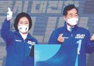 """박영선 '정치 고향' 구로 공략…""""하루 2%P씩 올릴 자신 있다"""""""