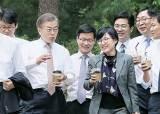 文청와대 1기 '재취업 잔치'···홍장표도 곧 낙하산 편다