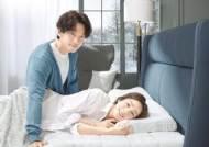 [2021 히트브랜드 대상 1위] 99% 항균성의 천연 라텍스 침대
