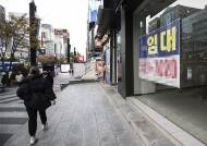 [월간중앙] 심층취재 | 2021 한국 자영업 '엑소더스'