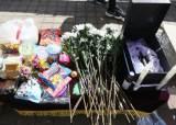 신호 지켜서 징역, 어겨도 벌금? '민식이법' 처벌가른 두 사건