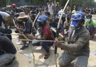 어제 하루 91명 숨졌다…활과 화살로 총격 맞선 미얀마 시민