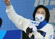 """결국 文 부동산에 등돌린 박영선 """"공공주도가 최선 아니다"""""""