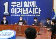 """김태년 """"모든 공직자 재산등록···부당이익 몰수, 소급 추진"""""""