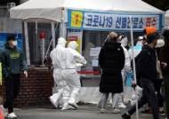 """주말·휴일 99명 확진 부산, """"특정 지역·업소 거리두기 상향 검토"""""""