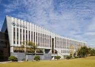 KDI국제정책대학원, 2021학년 가을학기 신입생 모집
