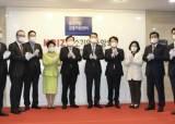 중기중앙회, 은성수 금융위원장 초청 중소<!HS>기업인<!HE> <!HS>간담회<!HE> 개최