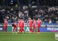 [김환의 환희볼] 한국 축구와 일본 축구의 차이