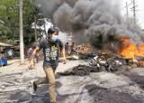 미얀마 '피의 토요일'…114명 사망, 한살 아기도 고무탄 부상