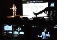 [월간중앙] 집중취재 | 수백 억 연봉, 大入 온라인 '1타 강사'들의 세상